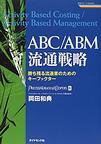 book_okada.jpg