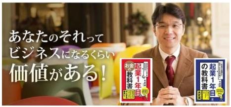 今井孝さん99.6
