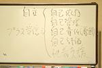 no14_5.jpg