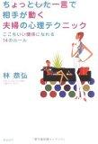 no16_book.jpg