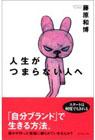 no23_book1.jpg