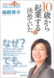 no24_book1.jpg