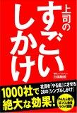 no25_book1.jpg