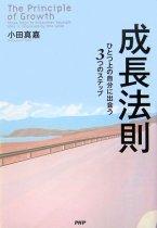 no26_book1.jpg