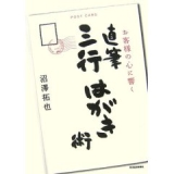 no29_book2.jpg