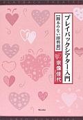 no31_book.jpg