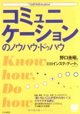 no32_book_3.jpg